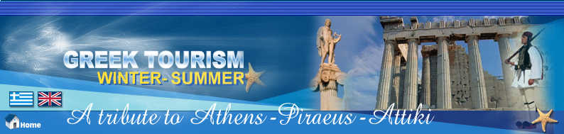 Greek tourism travel information guide about Athens in Attiki prefecture