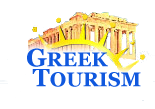 Hotels-in-greece