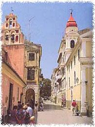 Saint Spiridon Corfu