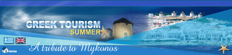 Mykonos  Greece Hotels , Accommodation And travel information
