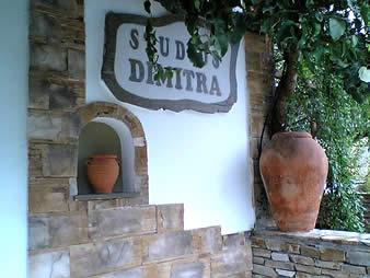 Dimitra studios in Kastraki Naxos